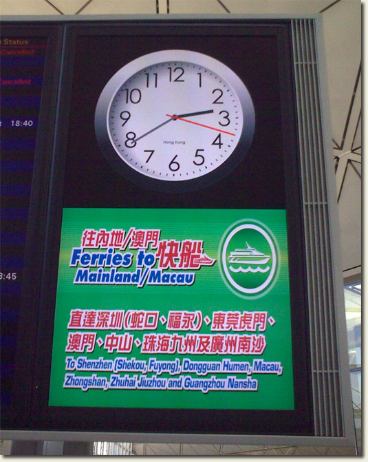 Hong Kong Announcement Clock